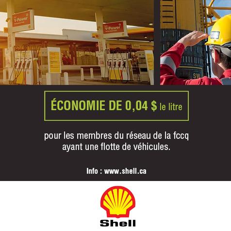 Shell-476x476